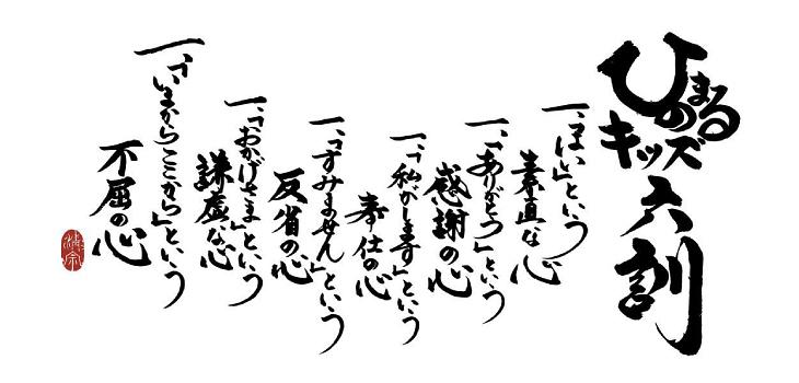 people-nagase-04
